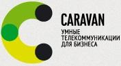 Благодарность Caravan