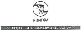 НИИТФА лого