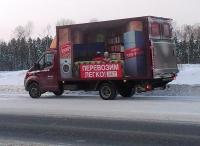 Переезд на газели Москва - Ростов-на-Дону