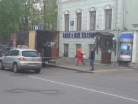 Перевоз офисных вещей из Санкт-Петербурга в Москву