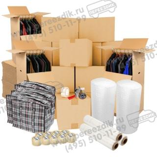Набор упаковки для перевозки трех-комнатной квартиры