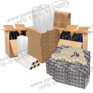 Набор упаковки для перевозки гигантского дома