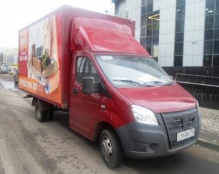 Арендовать Газель фургон с пропуском в центр Москвы