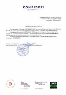 отзыв ПЕРЕЕЗДИК + перевезти офис