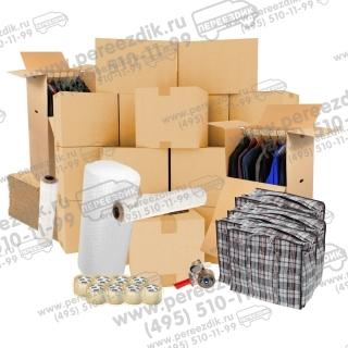 Комплект упаковочных материалов для переезда среднего офиса