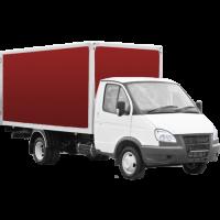 Перевозка домашних вещей, офисной мебели, промышленных товаров, бытовой техники
